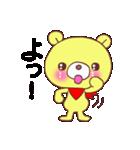 黄色っぽいクマ君(個別スタンプ:01)