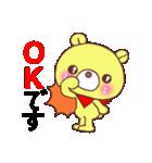 黄色っぽいクマ君(個別スタンプ:02)