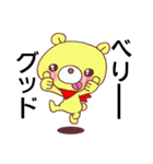 黄色っぽいクマ君(個別スタンプ:03)