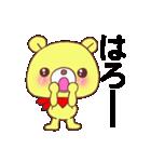 黄色っぽいクマ君(個別スタンプ:06)