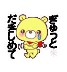 黄色っぽいクマ君(個別スタンプ:07)