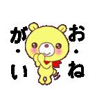 黄色っぽいクマ君(個別スタンプ:09)