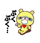 黄色っぽいクマ君(個別スタンプ:10)