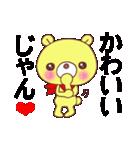 黄色っぽいクマ君(個別スタンプ:11)
