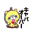 黄色っぽいクマ君(個別スタンプ:15)