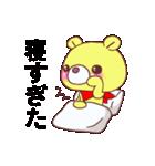 黄色っぽいクマ君(個別スタンプ:16)