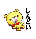 黄色っぽいクマ君(個別スタンプ:17)
