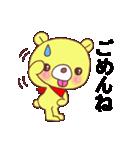 黄色っぽいクマ君(個別スタンプ:18)