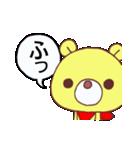 黄色っぽいクマ君(個別スタンプ:19)