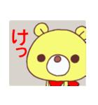 黄色っぽいクマ君(個別スタンプ:21)