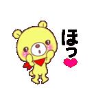 黄色っぽいクマ君(個別スタンプ:22)