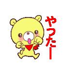 黄色っぽいクマ君(個別スタンプ:24)