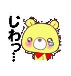 黄色っぽいクマ君(個別スタンプ:25)