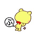 黄色っぽいクマ君(個別スタンプ:26)