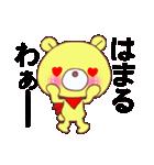 黄色っぽいクマ君(個別スタンプ:27)