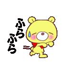 黄色っぽいクマ君(個別スタンプ:31)