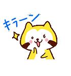 だらりぐまラスカル(個別スタンプ:03)