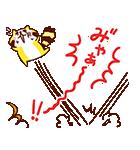 だらりぐまラスカル(個別スタンプ:14)