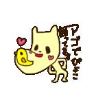 ブッ飛んでるアゴ猫さん(個別スタンプ:02)