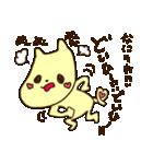 ブッ飛んでるアゴ猫さん(個別スタンプ:03)