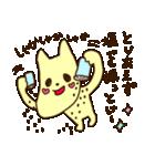 ブッ飛んでるアゴ猫さん(個別スタンプ:04)