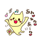 ブッ飛んでるアゴ猫さん(個別スタンプ:05)