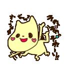 ブッ飛んでるアゴ猫さん(個別スタンプ:06)