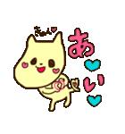 ブッ飛んでるアゴ猫さん(個別スタンプ:09)