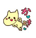ブッ飛んでるアゴ猫さん(個別スタンプ:11)