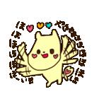 ブッ飛んでるアゴ猫さん(個別スタンプ:15)