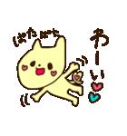 ブッ飛んでるアゴ猫さん(個別スタンプ:17)