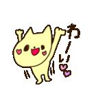 ブッ飛んでるアゴ猫さん(個別スタンプ:18)