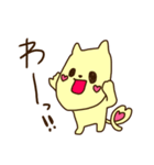 ブッ飛んでるアゴ猫さん(個別スタンプ:20)