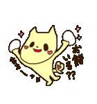 ブッ飛んでるアゴ猫さん(個別スタンプ:29)