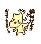 ブッ飛んでるアゴ猫さん(個別スタンプ:32)