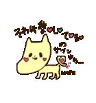 ブッ飛んでるアゴ猫さん(個別スタンプ:34)