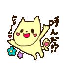 ブッ飛んでるアゴ猫さん(個別スタンプ:35)