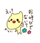 ブッ飛んでるアゴ猫さん(個別スタンプ:36)