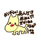 ブッ飛んでるアゴ猫さん(個別スタンプ:37)