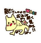 ブッ飛んでるアゴ猫さん(個別スタンプ:38)