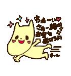 ブッ飛んでるアゴ猫さん(個別スタンプ:39)