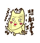 ブッ飛んでるアゴ猫さん(個別スタンプ:40)