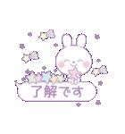 動く❤️ゆめかわいい❤️すきすぎるうさぎ(個別スタンプ:03)
