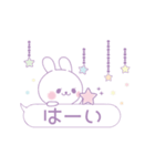 動く❤️ゆめかわいい❤️すきすぎるうさぎ(個別スタンプ:04)