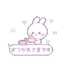動く❤️ゆめかわいい❤️すきすぎるうさぎ(個別スタンプ:07)
