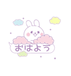 動く❤️ゆめかわいい❤️すきすぎるうさぎ(個別スタンプ:09)