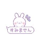動く❤️ゆめかわいい❤️すきすぎるうさぎ(個別スタンプ:20)