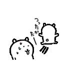 自分ツッコミくま らぶ2(個別スタンプ:08)