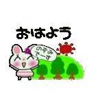 ちょ~便利![のぞみ]のスタンプ!(個別スタンプ:01)