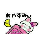 ちょ~便利![のぞみ]のスタンプ!(個別スタンプ:04)